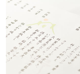 yaeno_2-2_s1